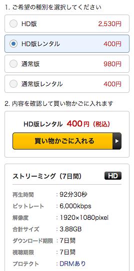 【DUGA】HD高画質動画レンタル