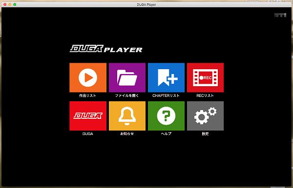 【DUGA】動画再生DUGA Player
