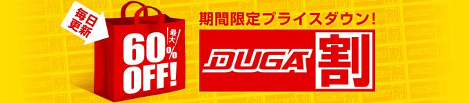DUGA割キャンペーン