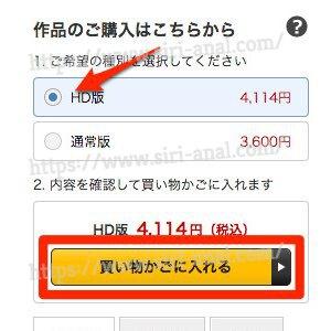 【DUGA】動画購入