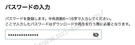 【DUGA】パスワードの入力