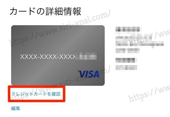 「PayPal」カードの詳細情報
